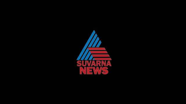 Suvarna News: Kannada Live TV, Watch Kannada News Headlines